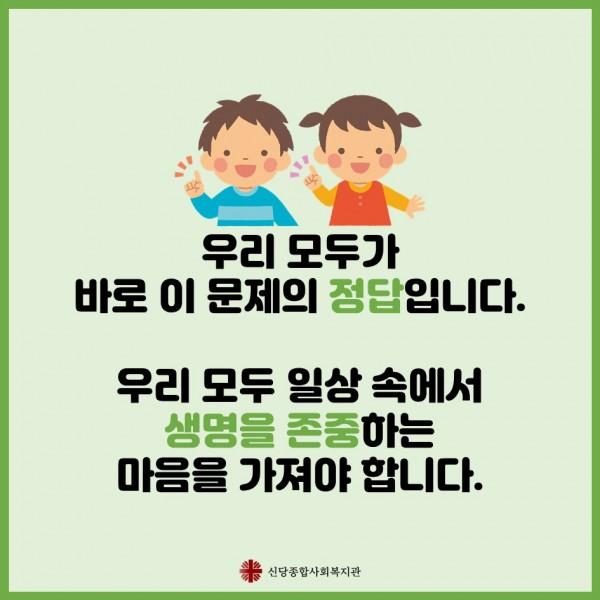 2cc8e87e36e38bd206ac2c061bb2d7d3_1597023