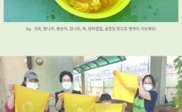 옥상텃밭 도시농부 '천연염색수업'