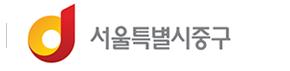 신당종합사회복지관 2019년 식자재납품 공개입찰 최종 선정업체 공지 > 공지사항